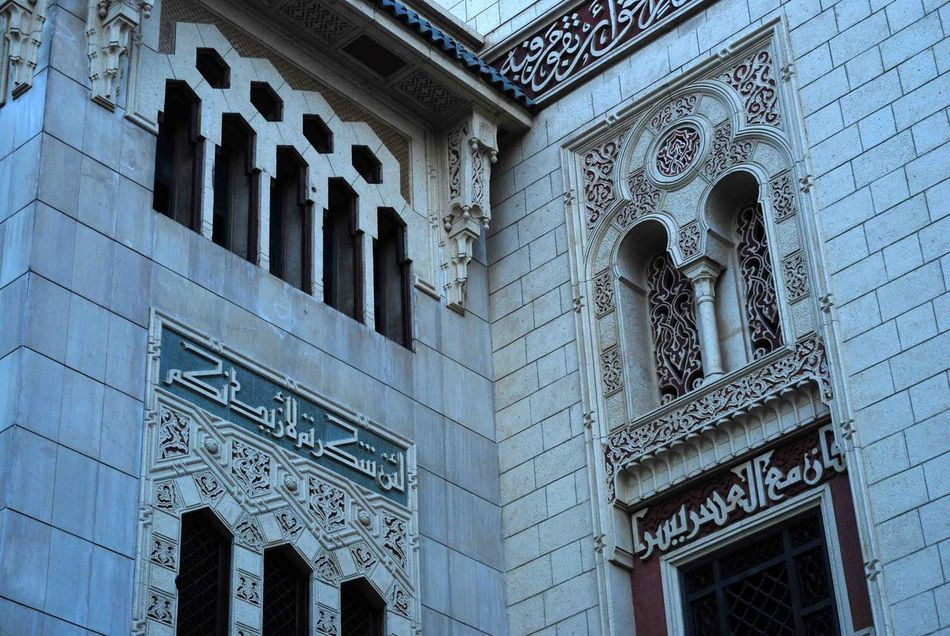 Different angle to open a mosque in Cairo Ramses Architecture Building Exterior Built Structure Day History Low Angle View No People Outdoors Sky Travel Destinations الله اكبر ان تنصروا الله ينصركم مساجدنا مسجد