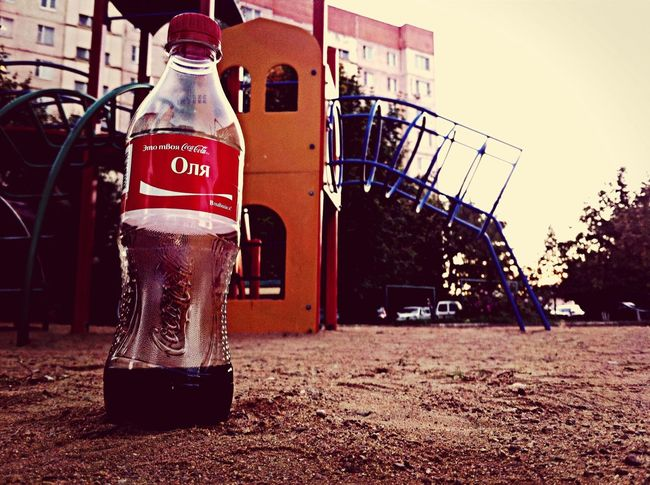 Lonely Cola