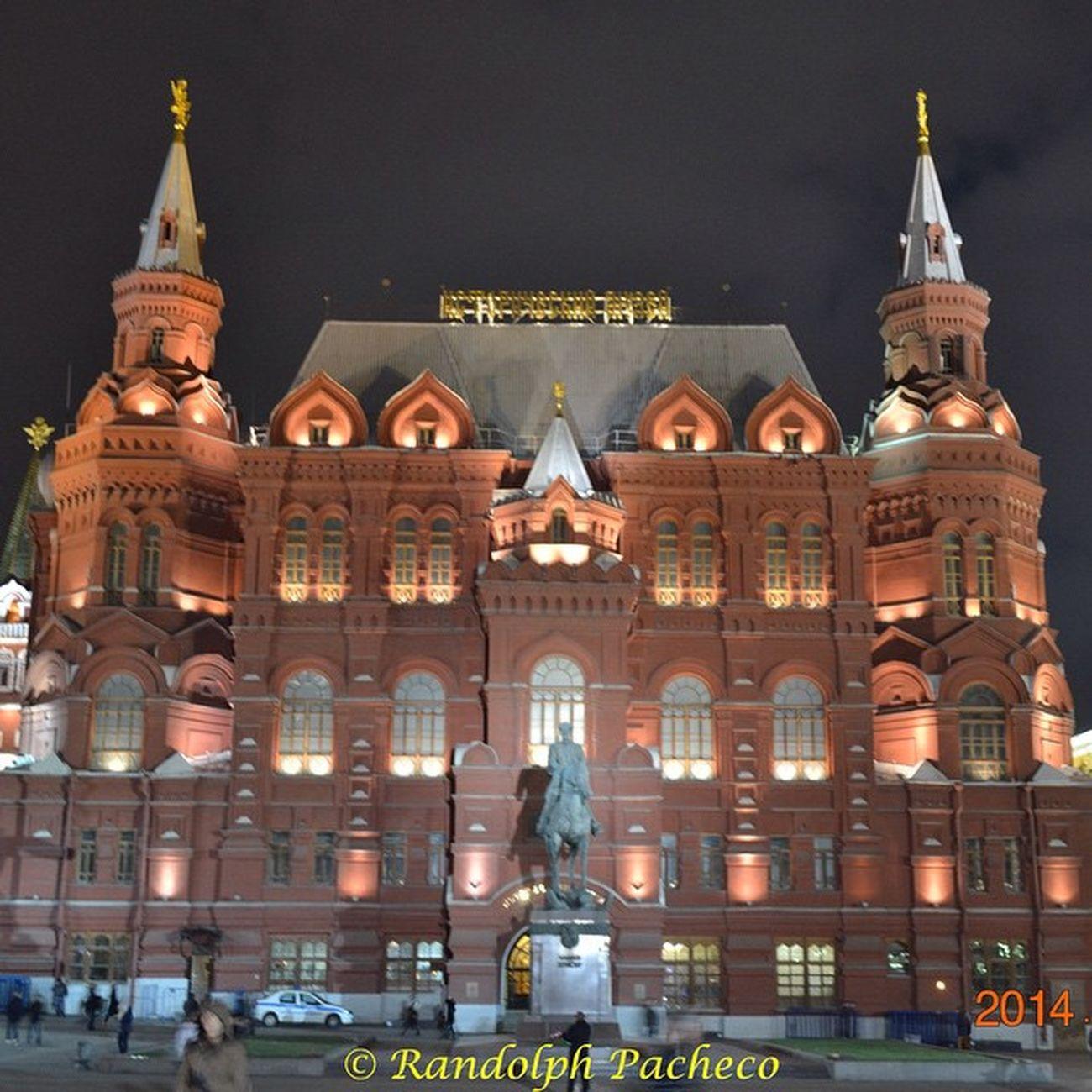 Москва МосковскийКремль
