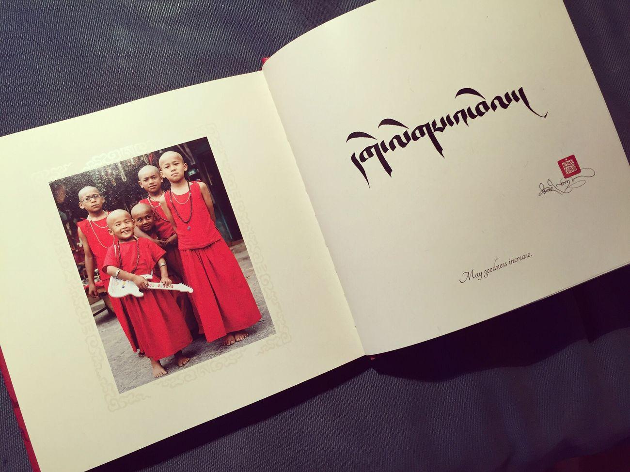 Tibetan  Calligraphy Tibet Freetibet