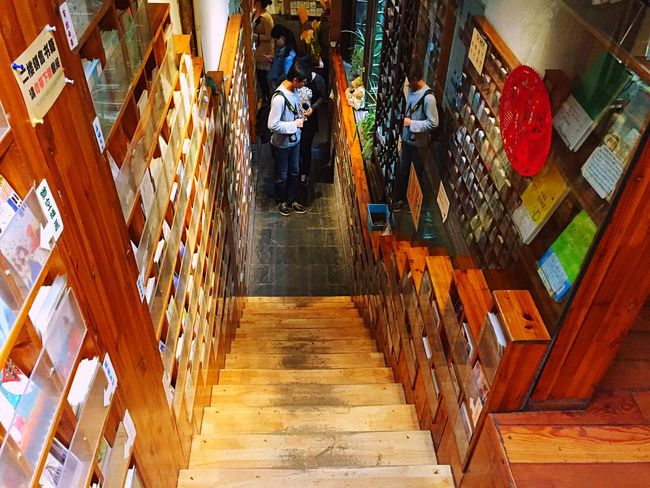 April 2015. Suzhou China Stairs Interior Design Interior Cafe Shop Vintage Downstairs Traveling In China