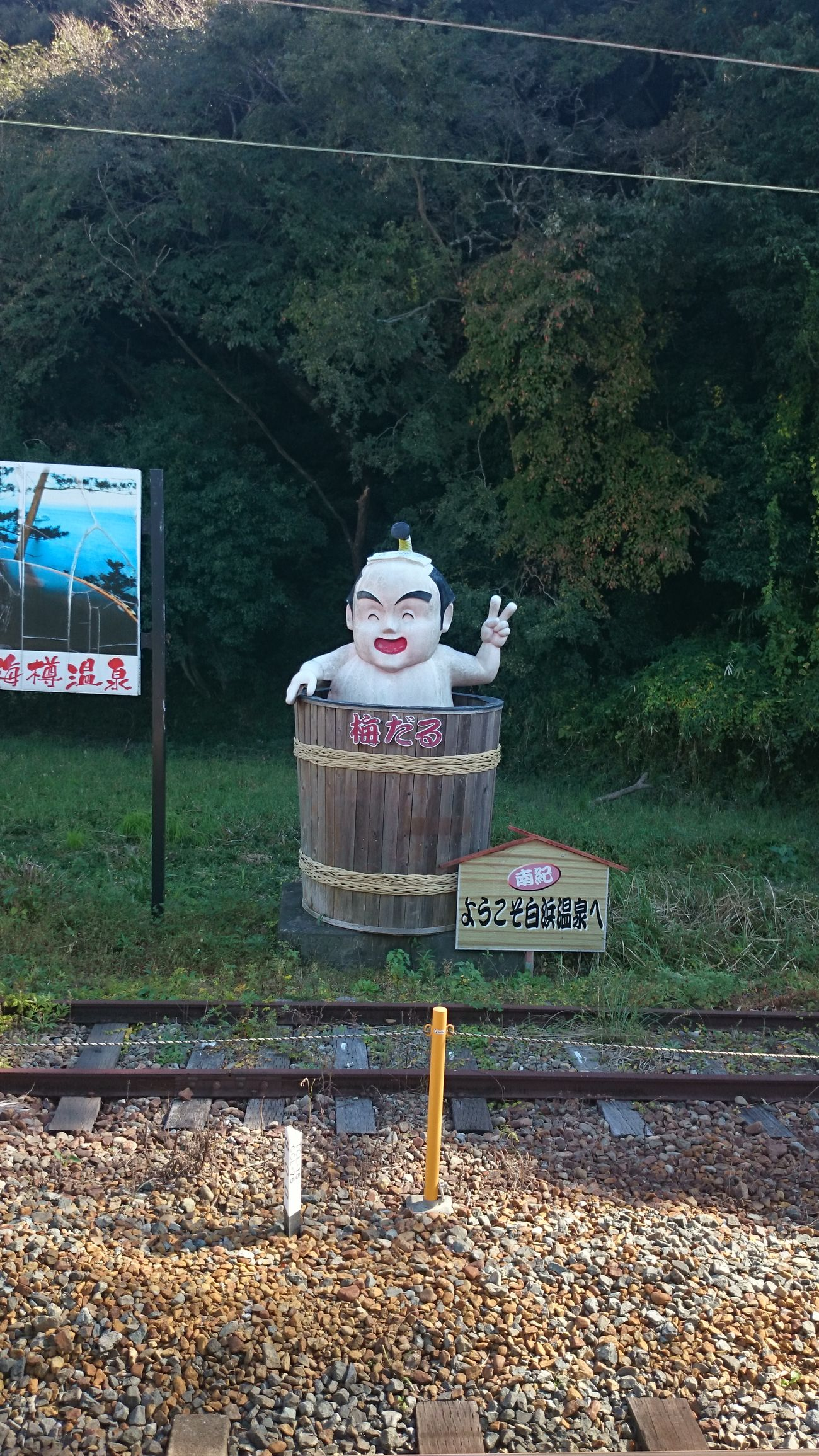 The famous hotspring symbol at Shirahama! Travel Japan EyeEm Best Shots Streamzoofamily