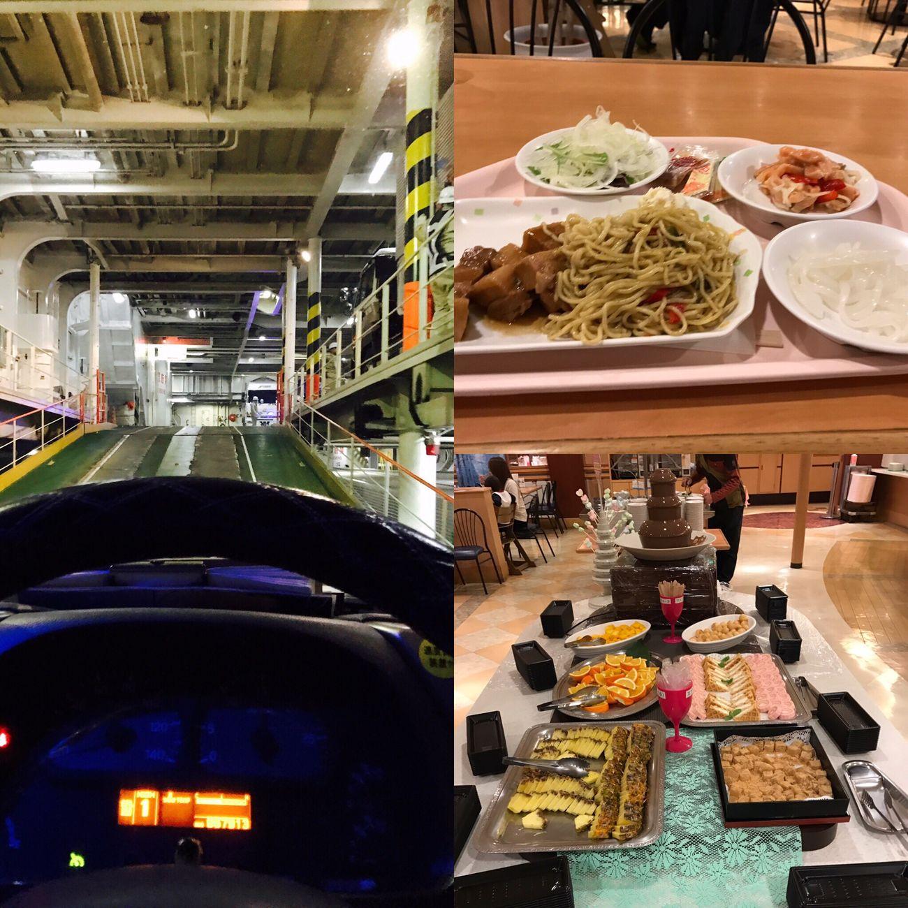 Enjoying Life Self Portrait Yummy Transportation Trucks Truck EyeEm Japan Japan EyeEm Japan Photography EyeEm Best Edits EyeEmBestPics EyeEm Gallery EyeEm Best Shots 今年の初フェリー!いっぱい食べて…飲んで…寝ます( ゚∀゚)o彡°