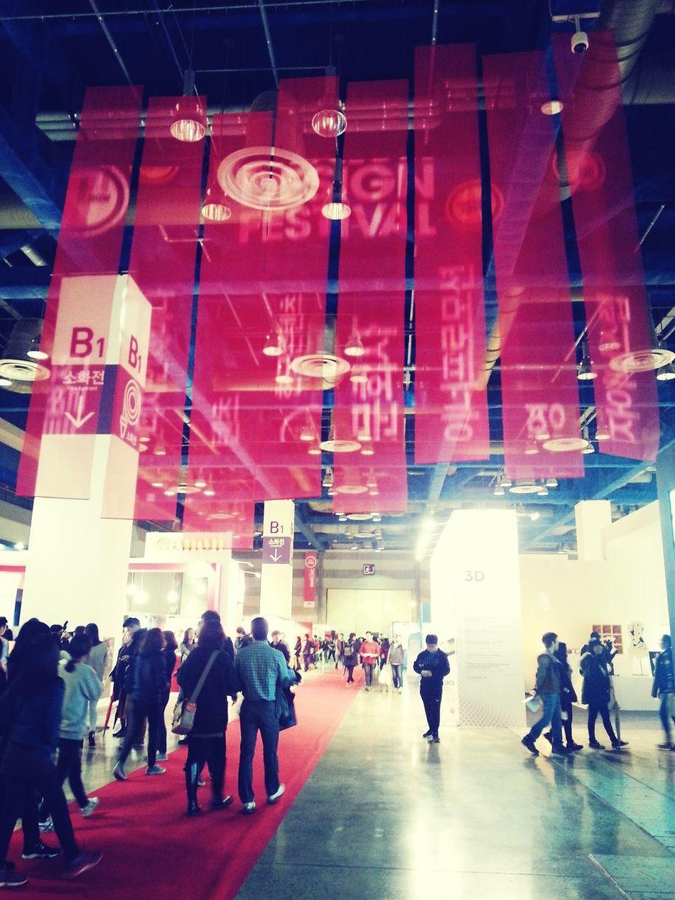 서울디자인페스트벌 Exhibition