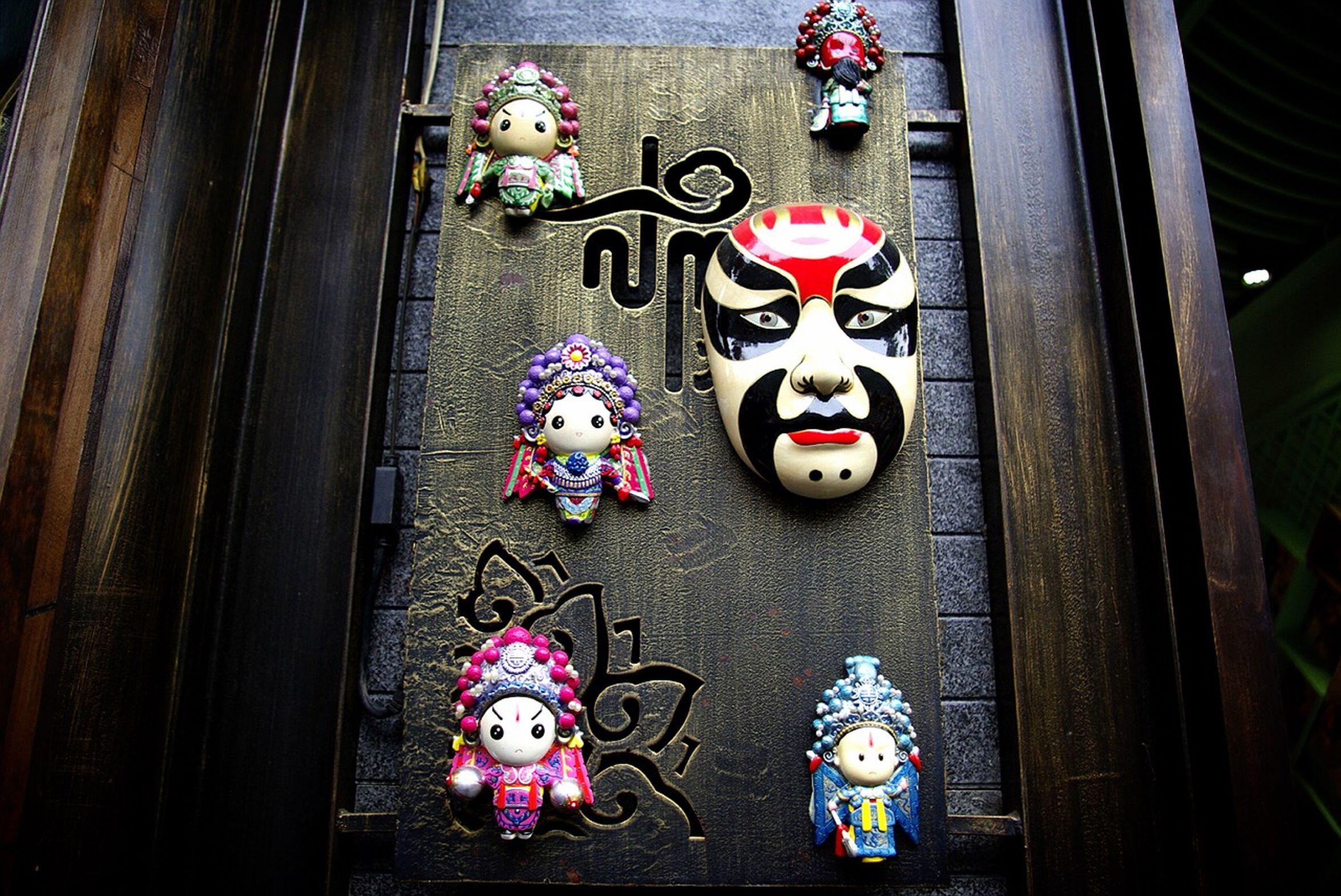 China Arts of Opera Facial Masks Happy Dragon Boat Festival Hi! Hello World Check This Out Taking Photos My Favourite City