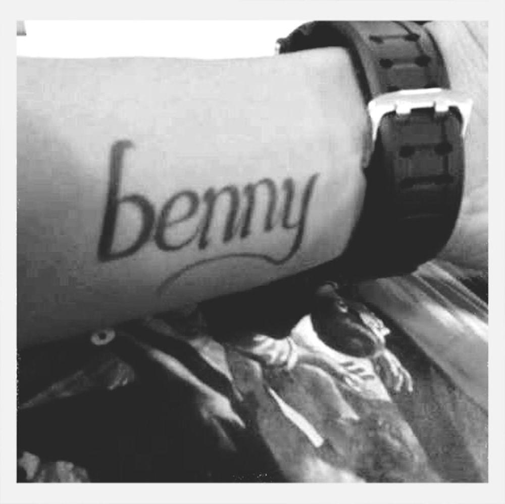 Tattoo Amateur Myname
