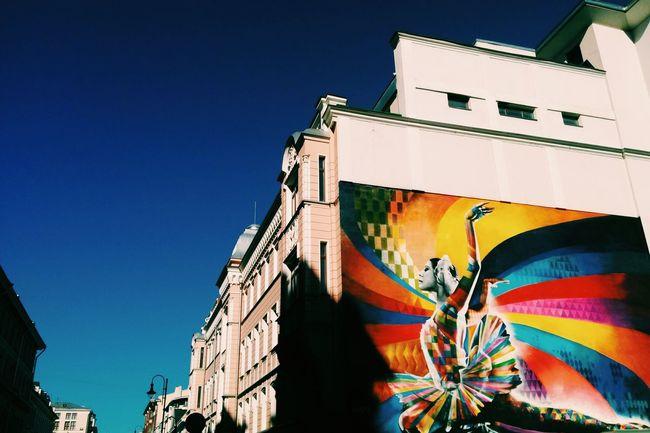 сочные краски родного города.