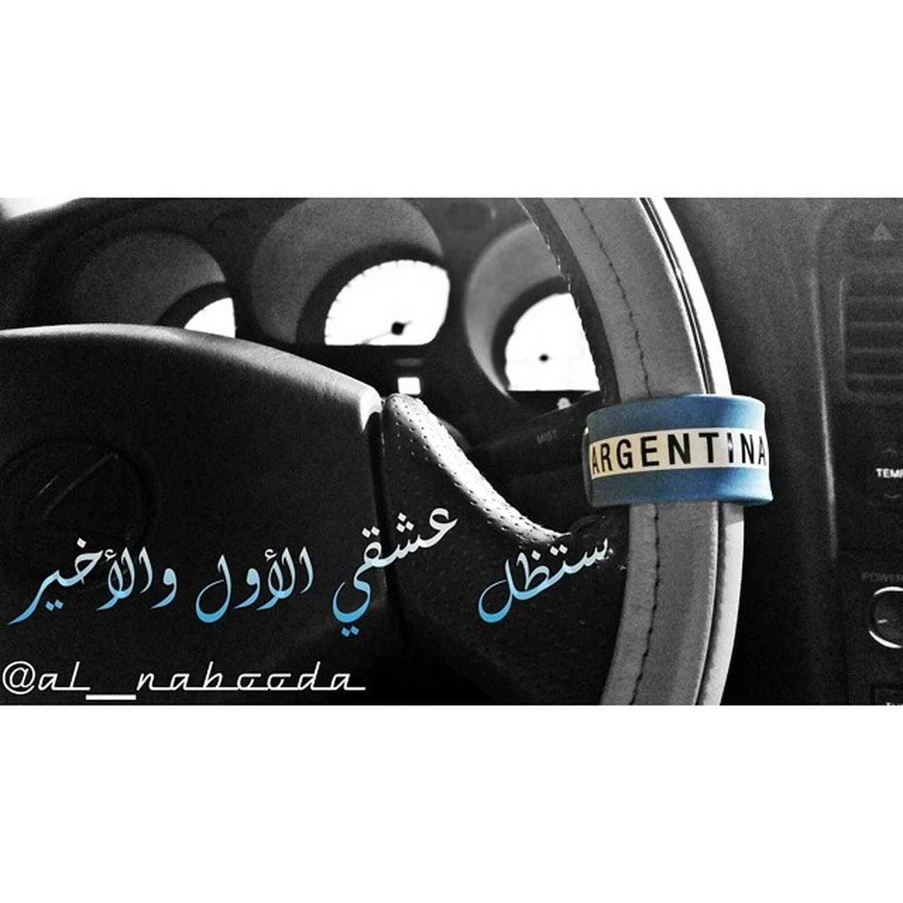 ستظل عشقي الاول والاخير تصميمي taken by my galaxy s5 and edited by me ad abudhabi dxb dubai shj sharjah qtr qatar ksa saudi kwt kuwait bahrain oman world cup