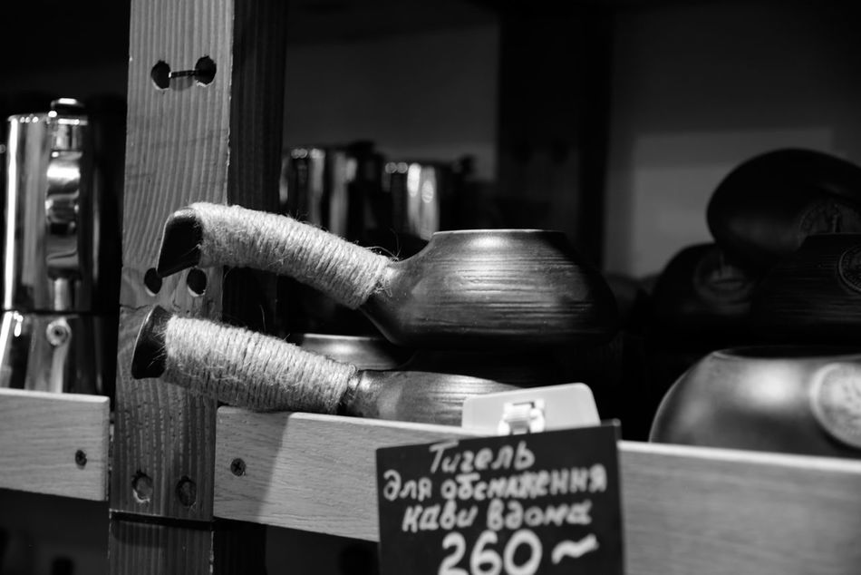 Lviv Lvov Ukraine Close-up Arts Culture And Entertainment NikonD810 Caffe Machine Street Photography Nikon D810 B&h Coffe Factory Coffee Shop Travel Destinations Black And White Photography Lviv, Ukraine Outdoor Photography Streetphotography Large Group Of Objects