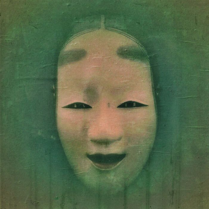 This is not also scary mask. Sacred middle aged woman from nou 能 drama.節木増 Asian Culture Hipstamatic Oggl Beatiful Japanesque