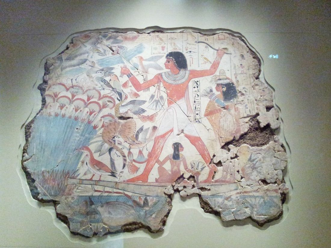 Walk Like An Egyptian at the British Museum 4 Days Later