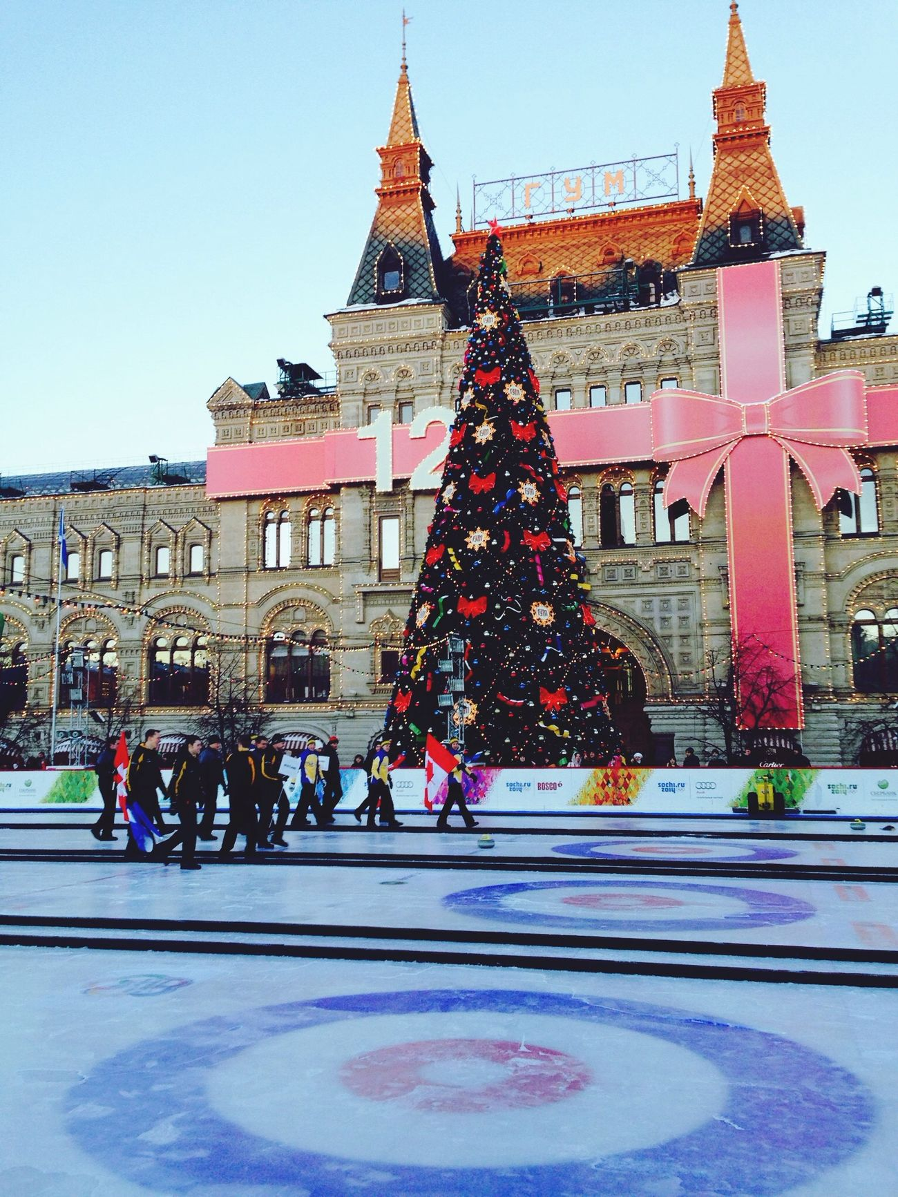 Curling Sport Redsquare