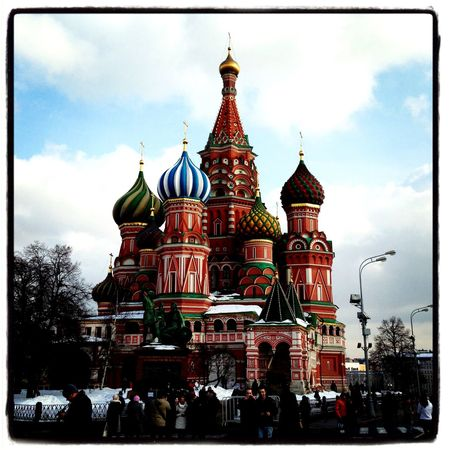 Moscow Russia Red Square St Basil's Cathedral Cathedral Saint Basil's Cathedral