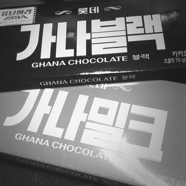응답하라1994 초콜렛