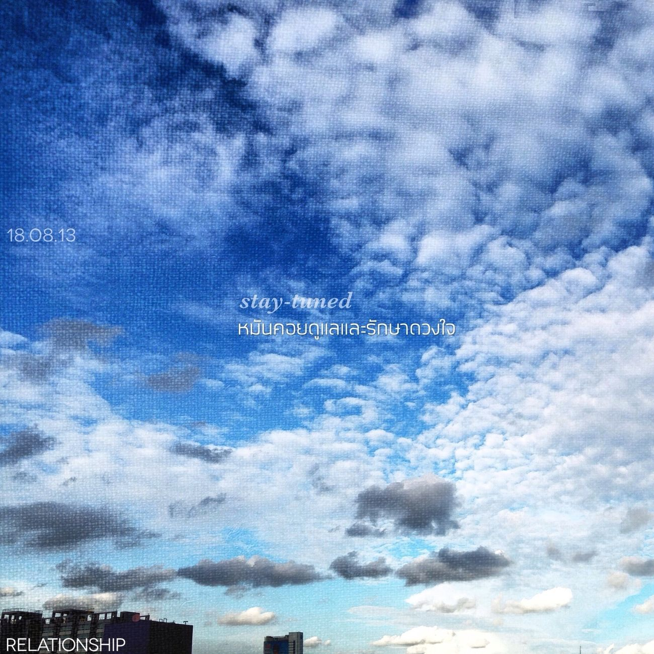 Enjoying Life Sky Thailand_allshots