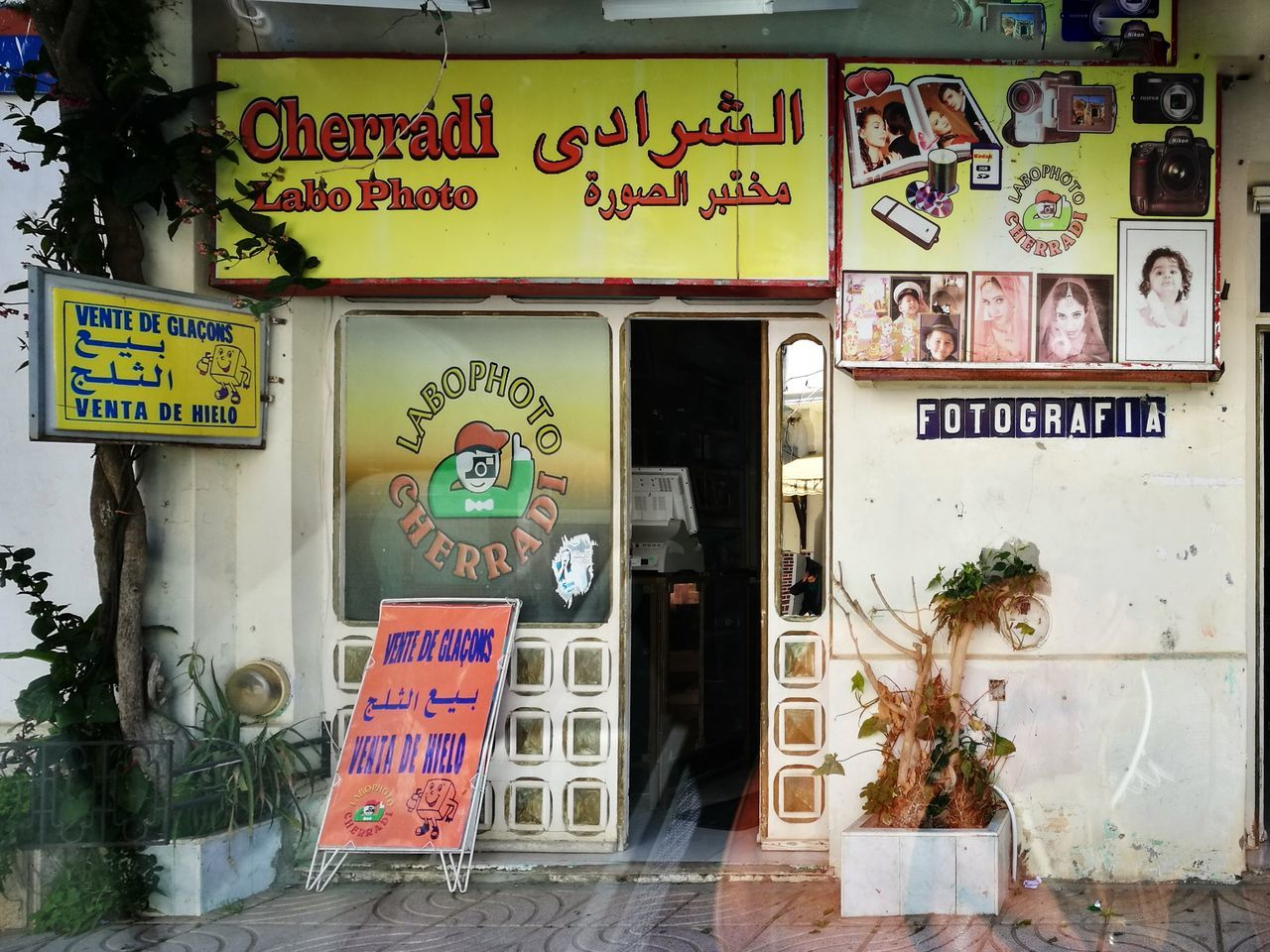 Seen driving by - I would have liked a closer look Drivebyphotography Shop Photography Travel Enjoying Life Hello World Morocco Travel Photography Eye4photography  See The World From My Point Of View Tadaa Community Carwindow Carwindowphotography in Asilah