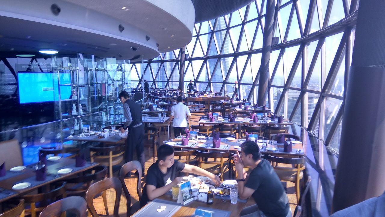 Revolving Restaurant  Pearl Tower  Skywalk The Bund Shanghai China