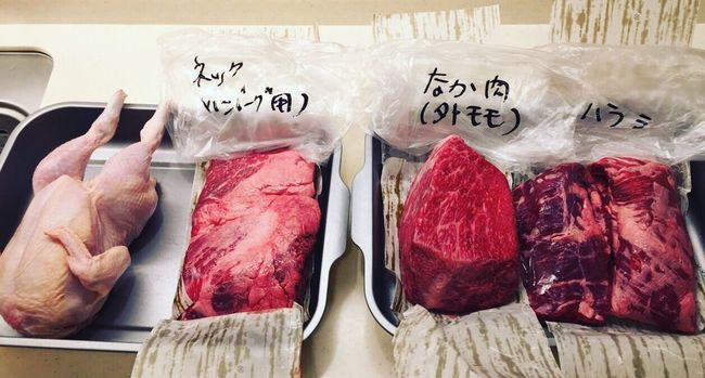 Food Food And Drink Raw Food Red Meat
