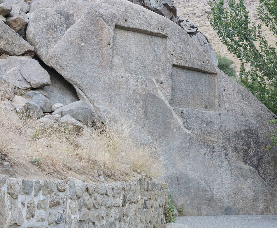 Tablets of the Ganj Nameh valley, Hamadan, Iran, Asia Ancient ASIA Central Asia Close-up Culture Day Ganj Nameh Hamadan Iran Middle East Nature No People Old Outdoors Persia Persian Rock - Object Sights Sightseeing Silk Road Tablet Tourism Tourist Attraction  Travel Travel Destinations