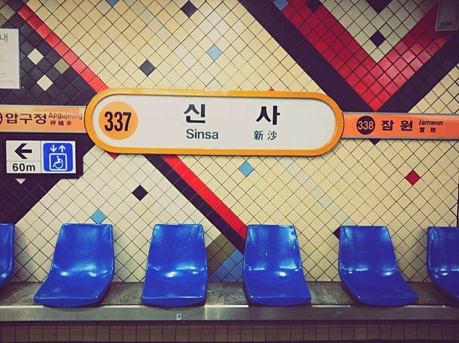 Urban colours Metro Seoul Colours Urban Color Stifanibrothers