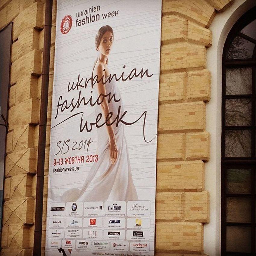 Приходим и смотрим Ukrainian fashion week Ukrainianfashionweek Fashion Alisha Cool awesome Kiev