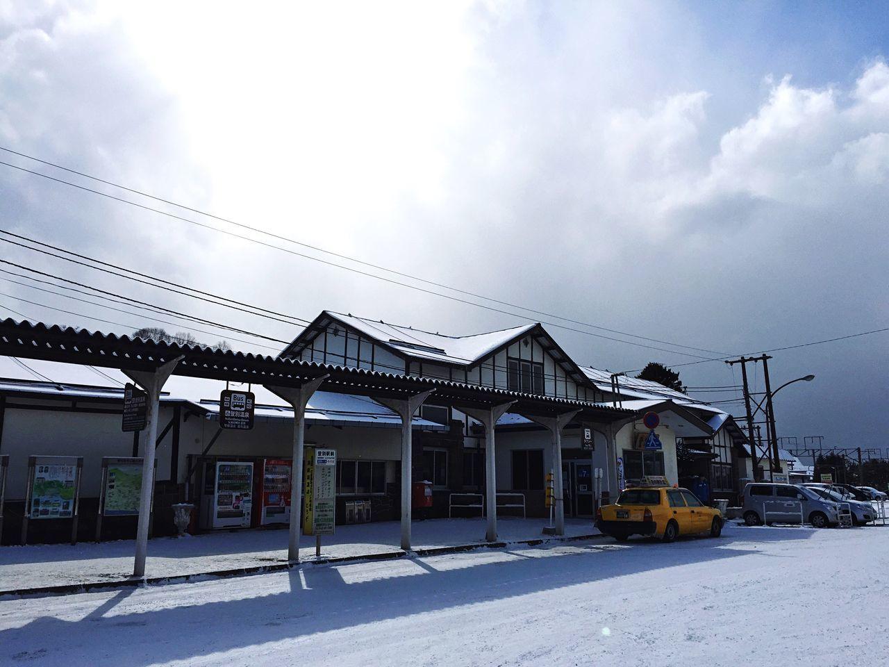 登別駅 雪 空 雲 日本 千歳へ Station Snow Sky And Clouds Japan