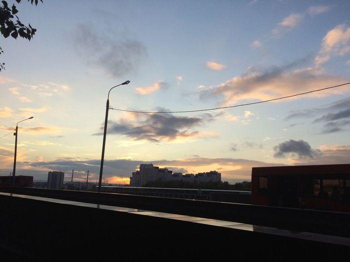 Sky Sunset Blue
