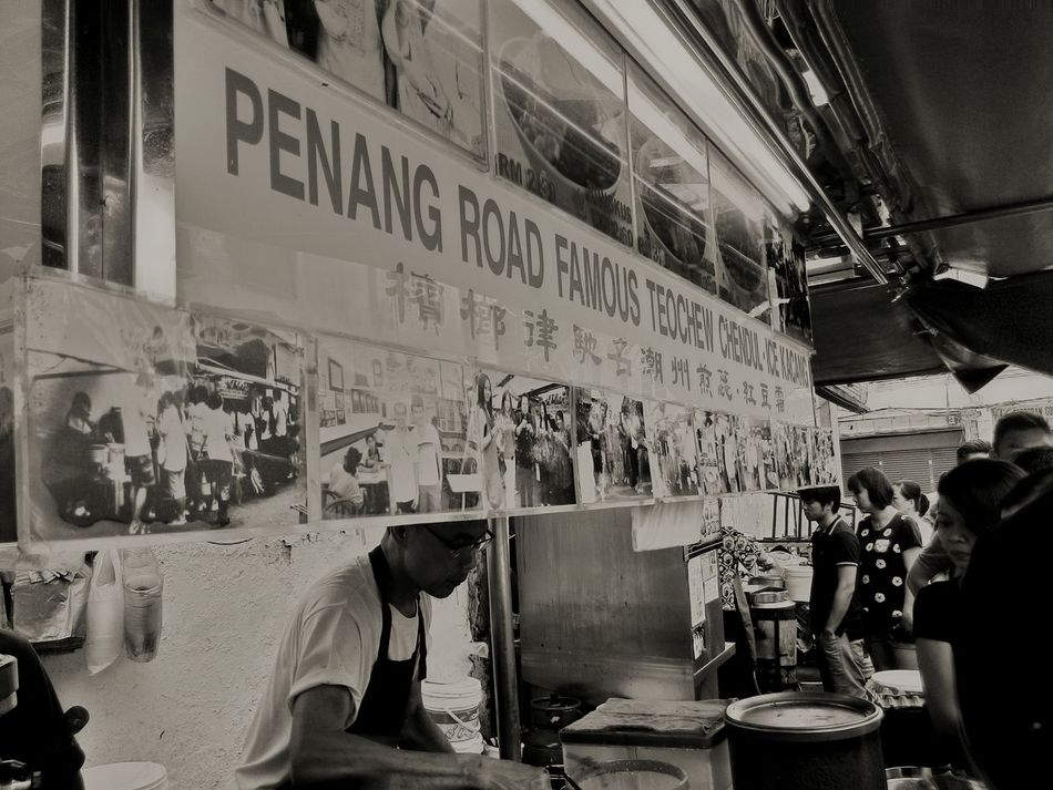 The very famous of cendol and ais kacang in penang road.. Cendol Chendul TravelingtraveAiskacang Delicious Penang Georgetown