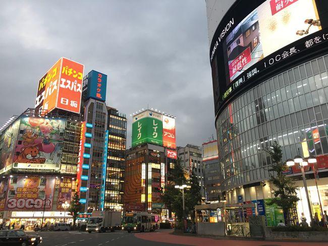 今日はハッピーホリデイ☆ 新宿で焼肉ランチに行ってきました。お肉美味しかった*\(^o^)/*