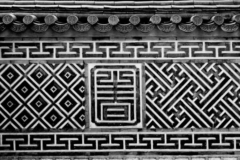 Architecture Backgrounds Close-up Day Design Full Frame No People Outdoors Pattern Repetition Seamless Pattern