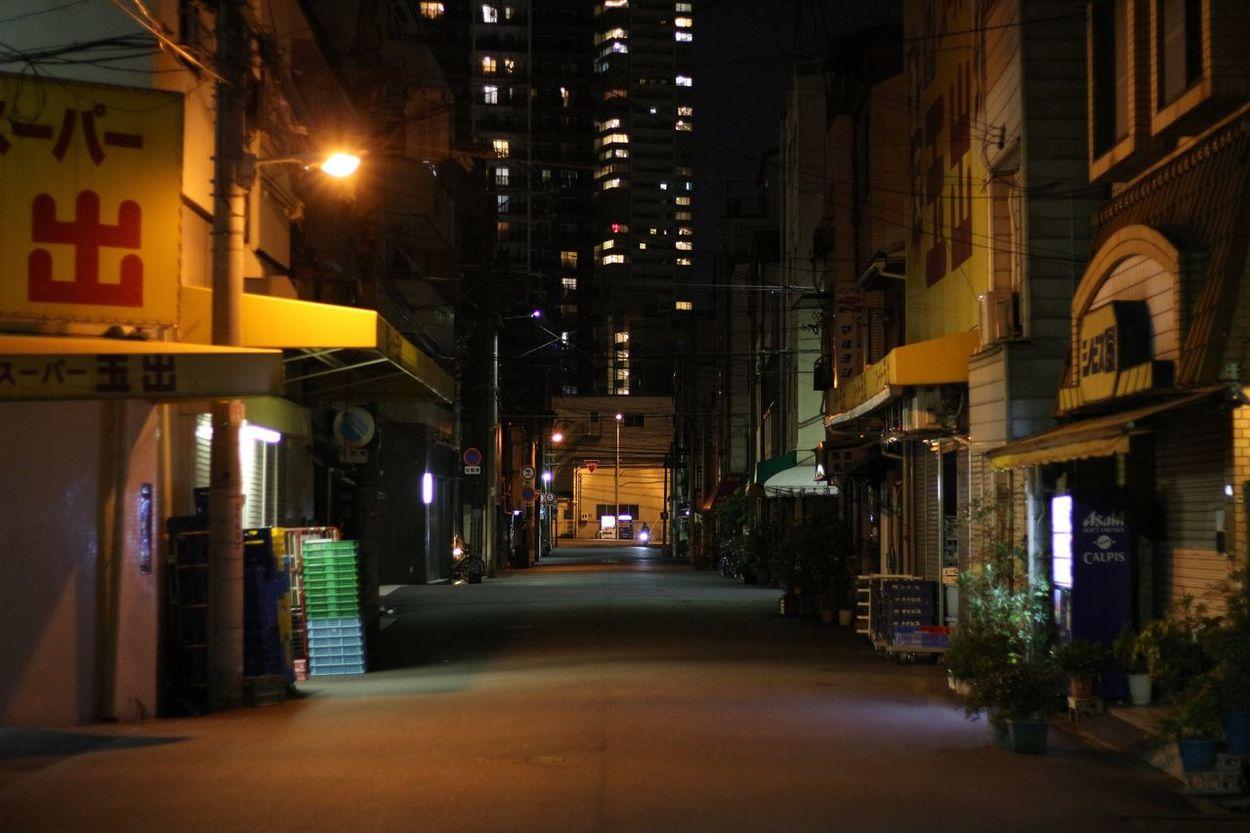 Osaka,Japan The Way Forward Night Street City Street Light No People City Life Real People EyeEmNewHere Shadows & Lights Shadow Nightlife Outdoors Real Life Mywaytohome
