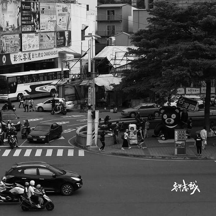 Black And White Taiwan Taiwanese