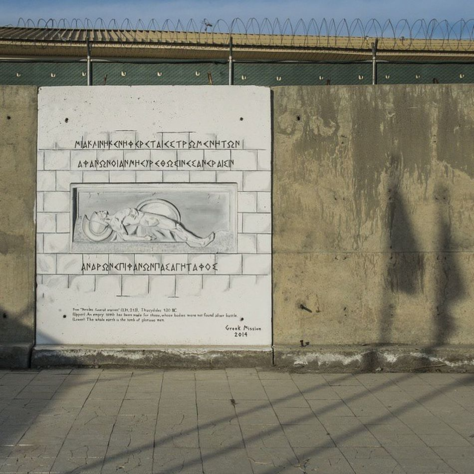 """Amazing Twallart done by an airman from the Hellenic Airforce in Kabul Afghanistan. The greek writing says: Top: An empty tomb has been made for those, whose bodies were not found after battle. Bottom: The whole earth is the tomb of glorious men From """"Pericles funeral oration"""" (234, 2.43), Thucydides 430 B.C. follow instagood followme"""