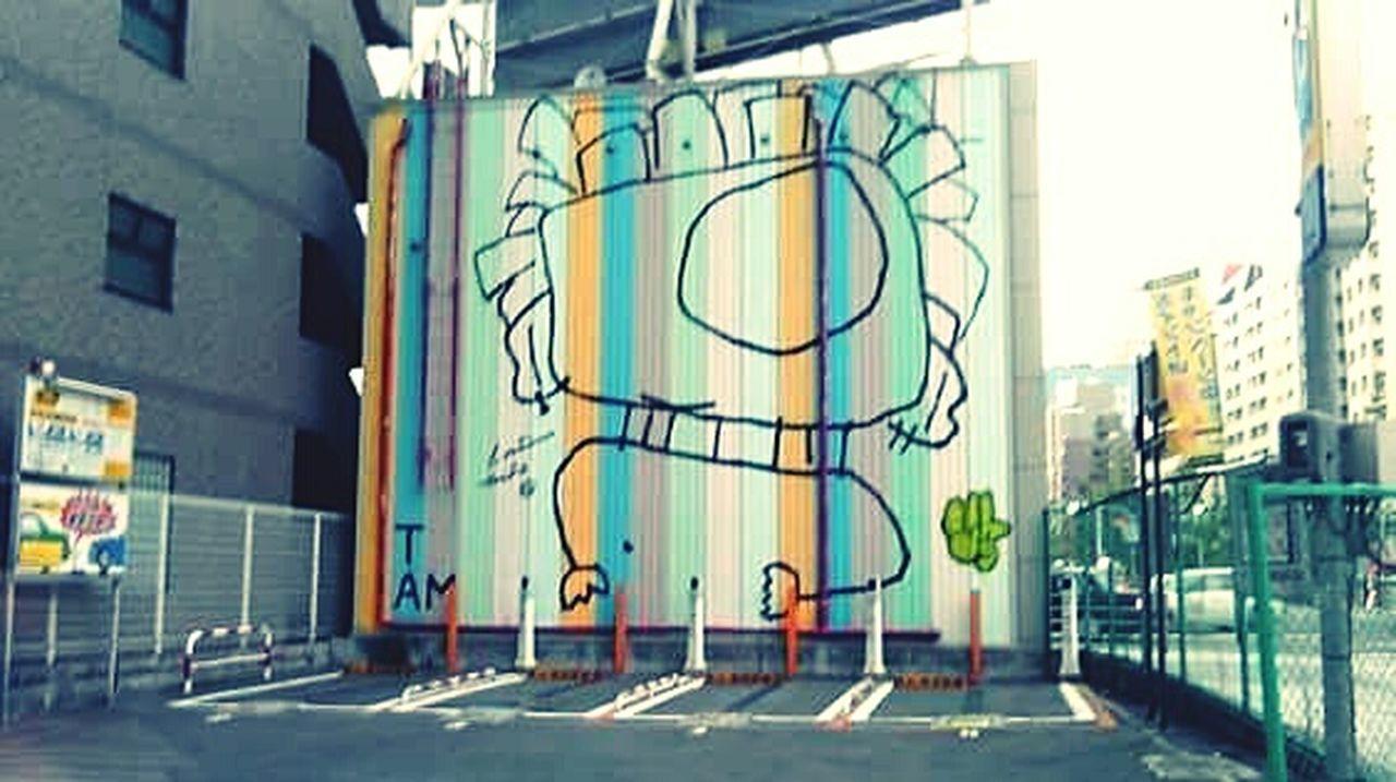 Graffiti Wall Parking Lot Nagahoridori Urbanexploration Osaka 大阪 Japan Makesmesmile Pastel Power Unedited The Purist