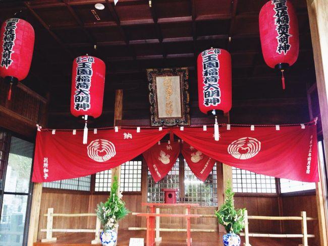 諏訪神社の境内にある稲荷神社の内部 Architecture Japanese Cool Old Buildings Shrine Tradition Pray