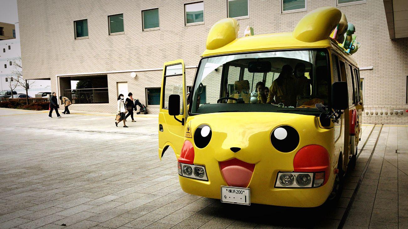Bus Pikachu Pikachu ❤
