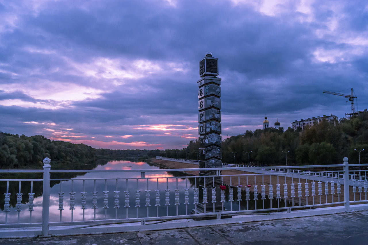 Cloud - Sky Travel Destinations Dramatic Sky No People City Urban Skyline Sky Outdoors Nature Multi Colored Selective Focus River View Bridge River Ural Monument Autumn Day Beauty In Nature Storm Cloud Autumn🍁🍁🍁 EyeEm Masterclass I LOVE PHOTOGRAPHY Vibrant Color My Favorite Photo Evening Mood