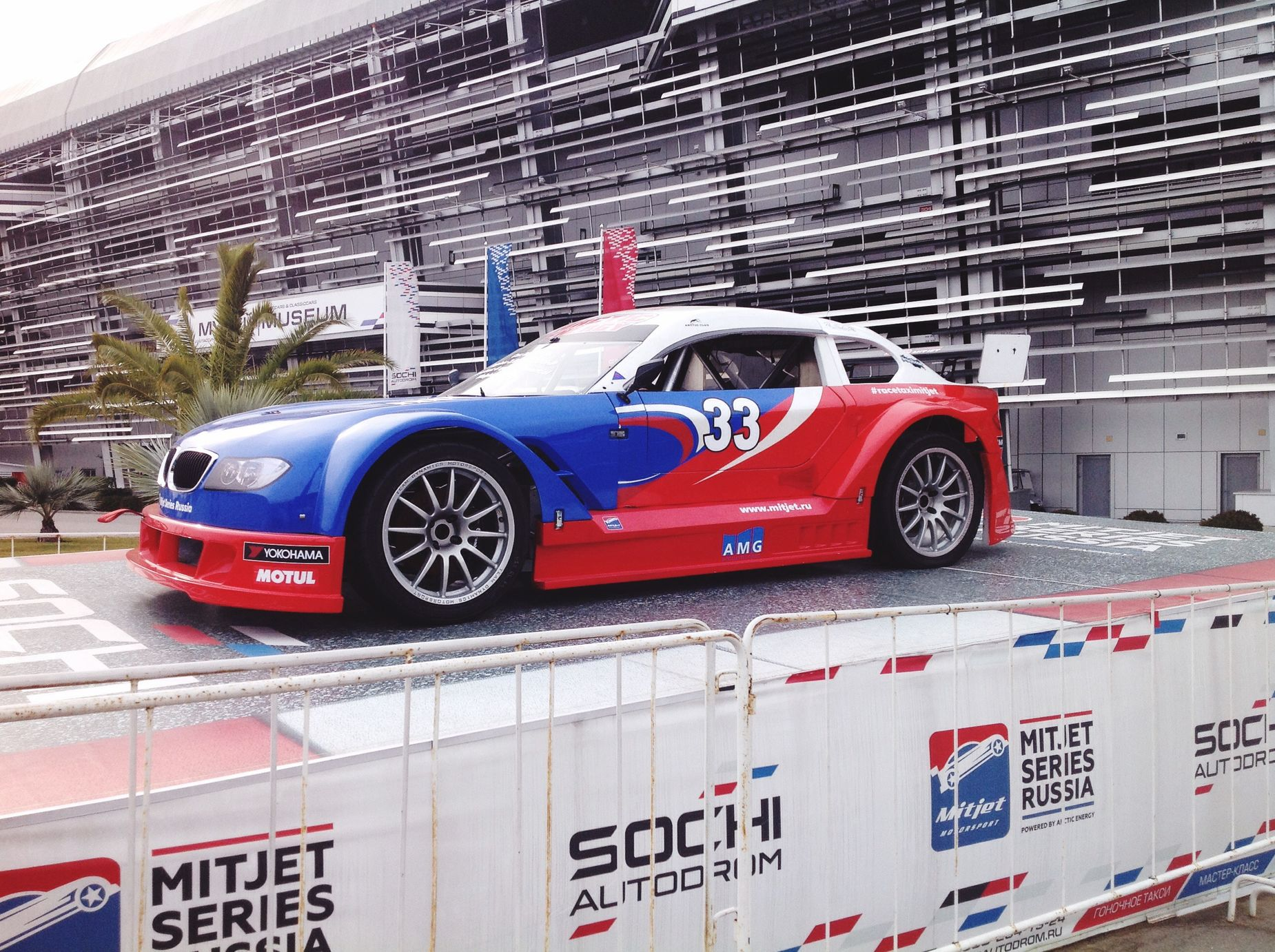 Mitjet Auto Sochi Olympic Park