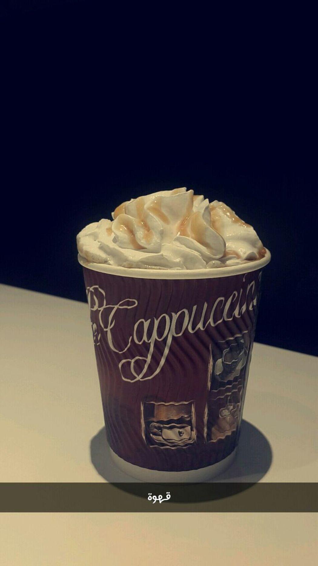 قهوتي_الساخنه Makkah Makkah♥So Beautiful قهوتي  قهوة_المساء قهوة ساخنه
