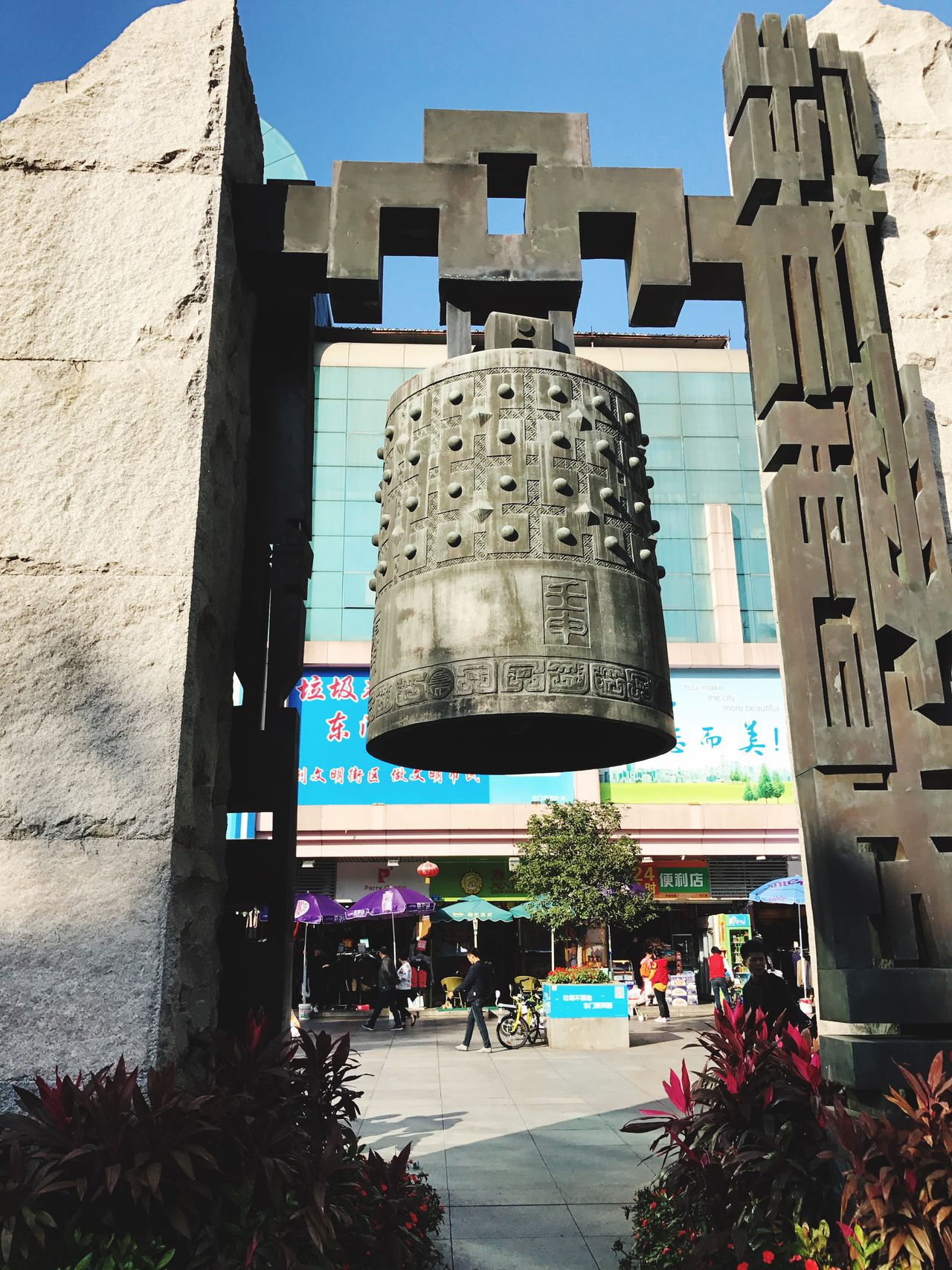 Interesting Bell in Shenzhen Architecture Built Structure Building Exterior Travel Destinations City Tourism Real People Outdoors Lifestyles Day History Women Sky Large Group Of People People
