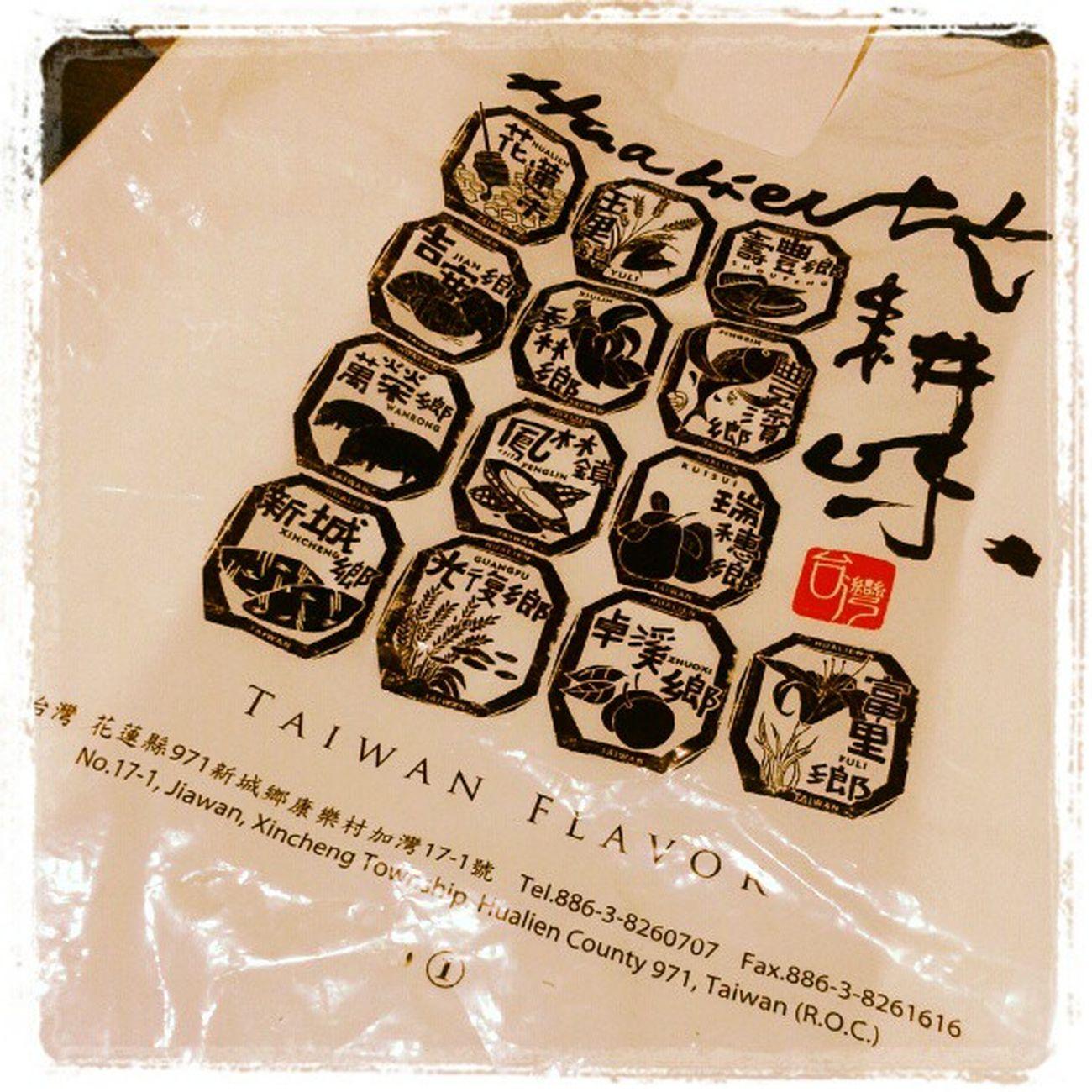 My fondest #memoey of #2012. #travel #taiwan #hualien Taiwan Travel Memory 2012 Hualien Memoey