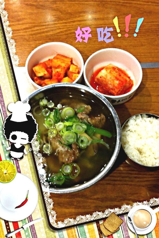 Yummy! Korean Food Beef Rib Soup