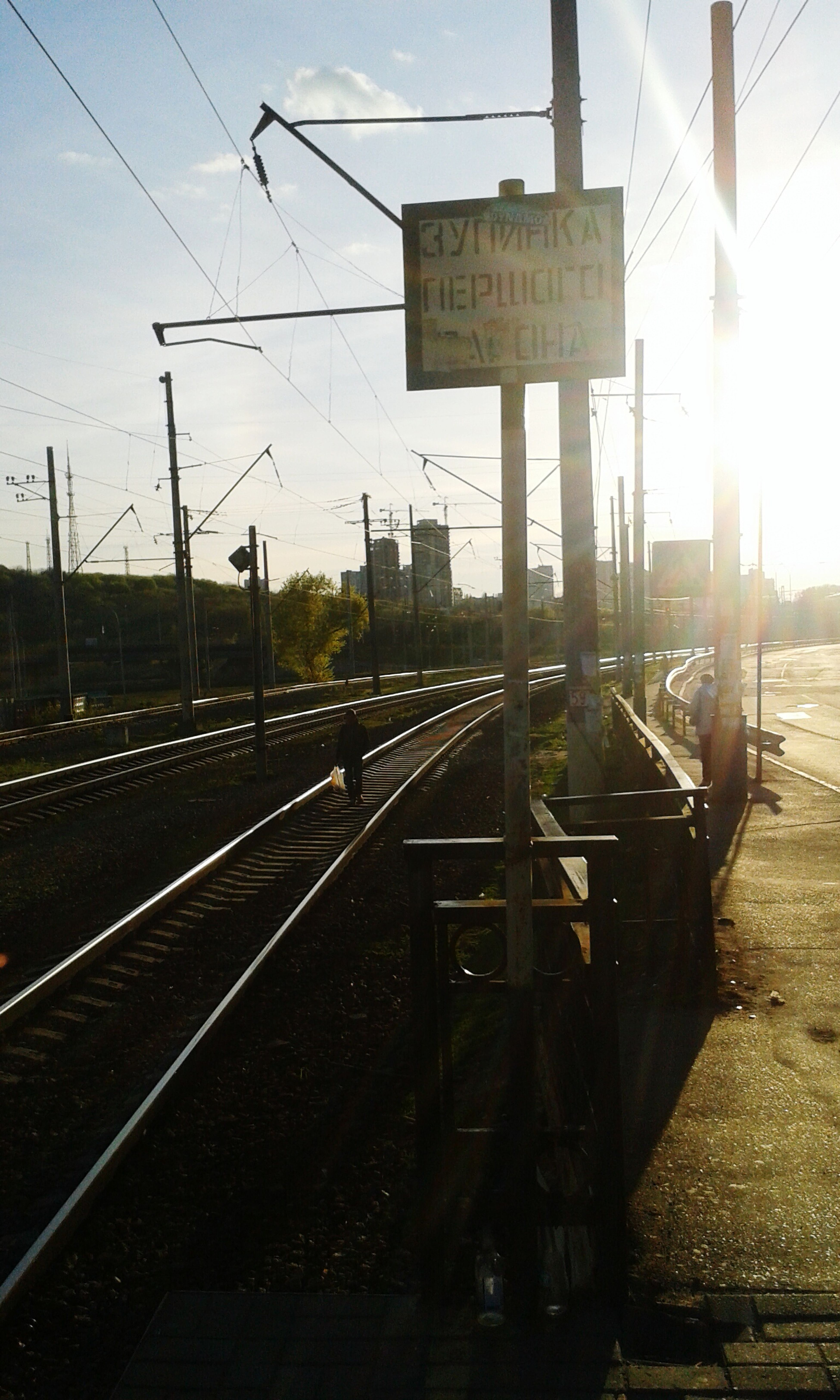 Kiev Ukraine Vydubichi Railway Sunset Railway Track