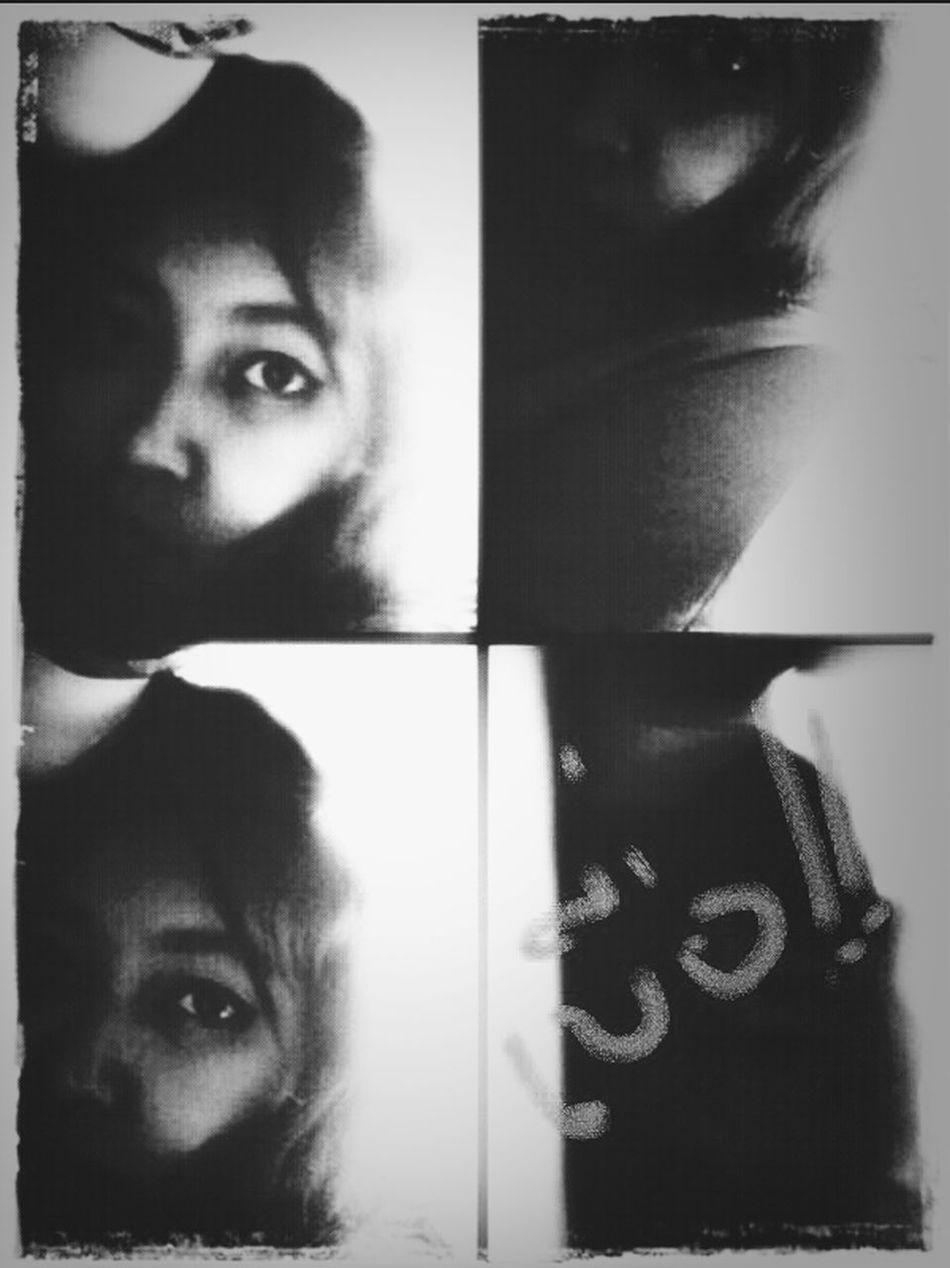 ╮(╯_╰)╭Paranoid That's Me Im Different . Self Protrait