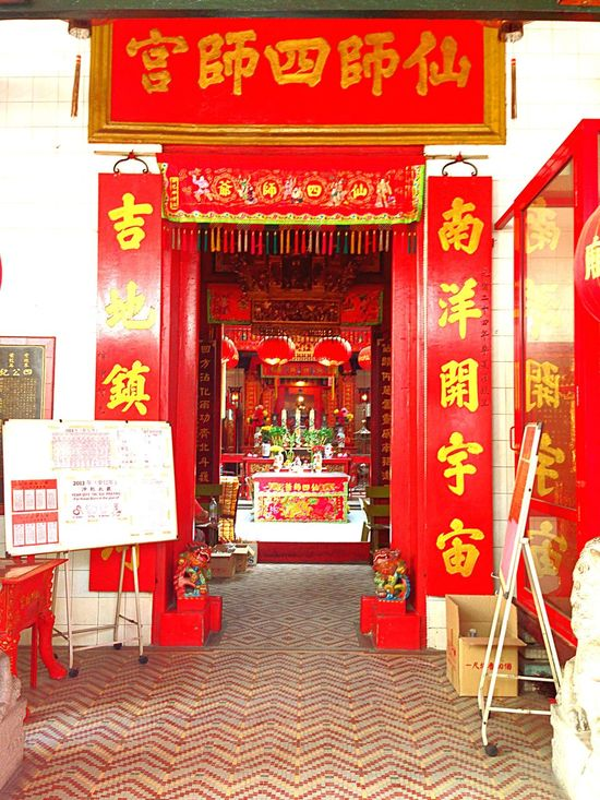 Altars Chinese Art Chinese Style Chinese Culture Buddhism Travel By Puk✈️ Hello World Eye Em Around The World Eye4photography  Old Buildings