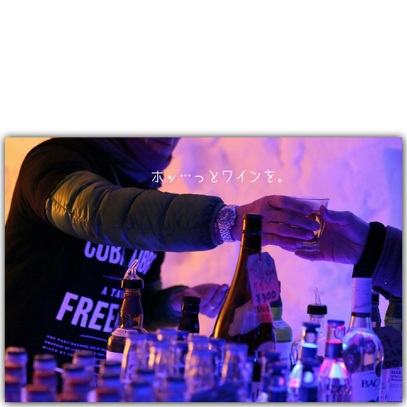 Ice Bar Alcohol Bottles Bottles Snowfestival Winter EyeEm Best Shots Blue Led Lamp 月山志津温泉雪旅籠の灯り YAMAGATA