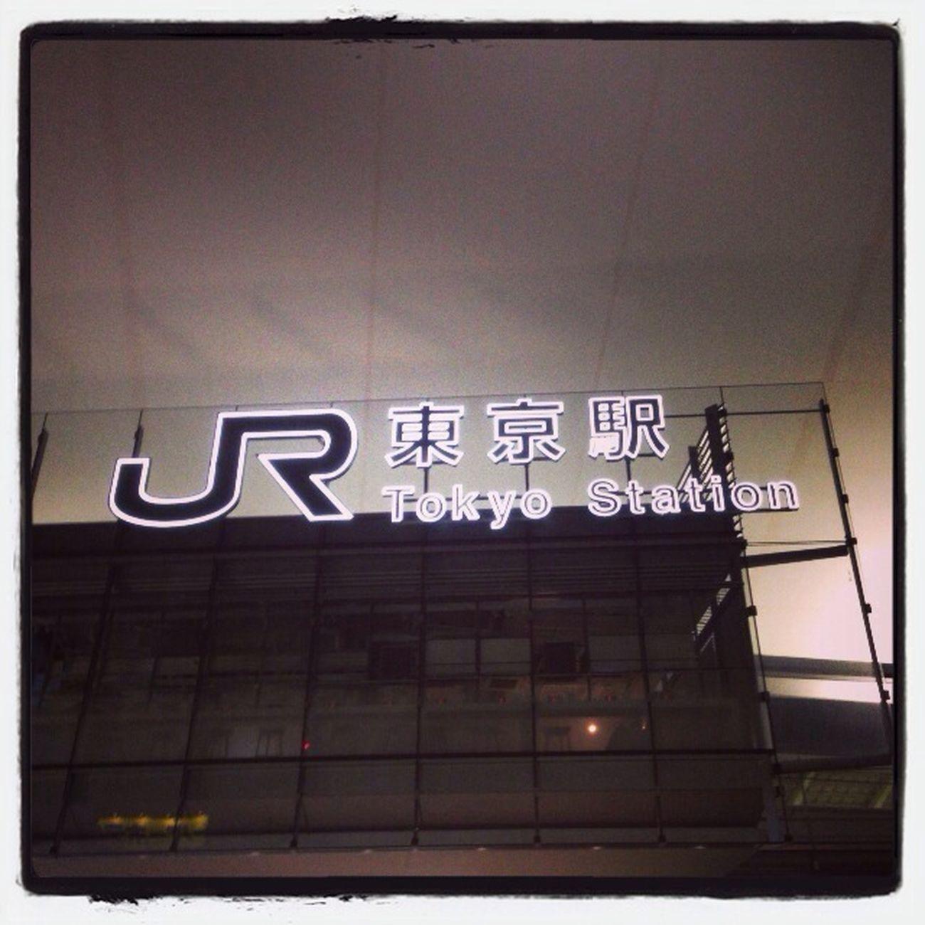 帰宅しようとしていた図♡ Bus Tokyostation