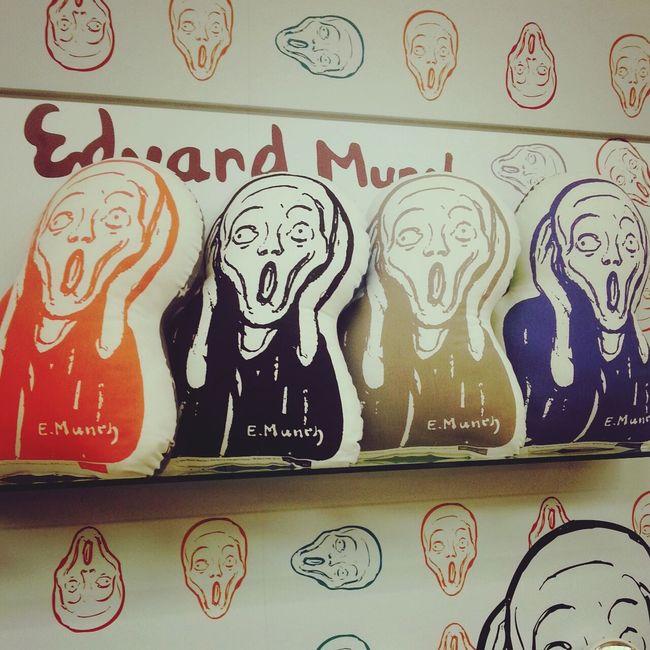 Munch 예술의 전당