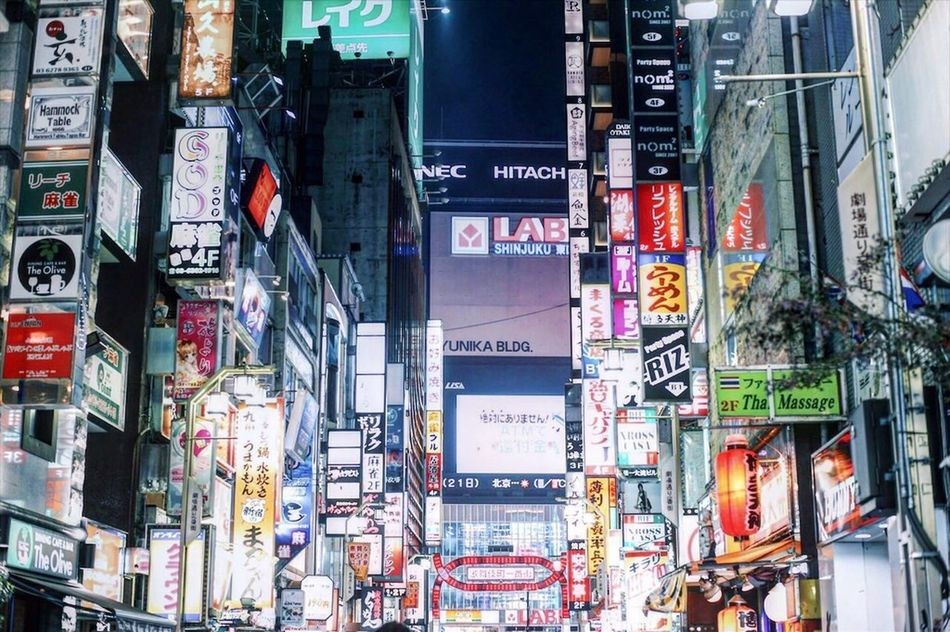 Finding New Frontiers shinjyuku Zeiss Vscocam EyeEm Best Shots Eyemphotography The Week Of Eyeem Vscogood OpenEdit Tokyo Planar50/1.4