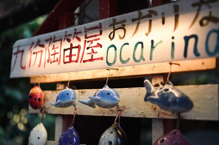 EyeEm EyeEm Gallery Ocarina Taiwan Animal Themes Instrument Musical Instrument Outdoors Retail  Vintage Photo